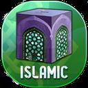 بانکداری اسلامی (آموزشی)