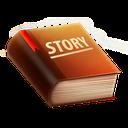 داستان های کوتاه(فوق العاده)
