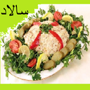 doniaie salad
