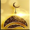 دعاهای روزانه ماه رمضان+صوت