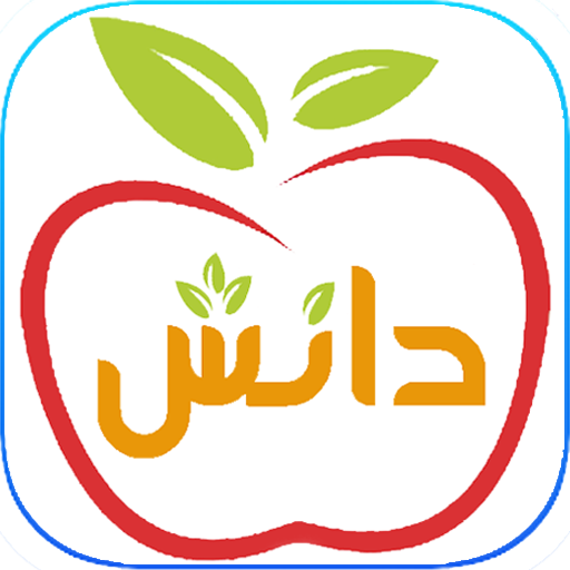 apple Game for Android - Download | Cafe Bazaar