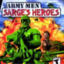 قهرمان ارتش