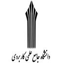 مرکز علمی کاربردی صیاد نزاجا اصفهان