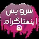 Service instagram | unfollow