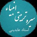 The prophets in Quran