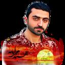 شهید مدافع حرم محمد اتابه