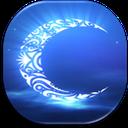 چشمه ربّنا (دعاهای ایام ماه رمضان)