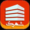 Shahraak