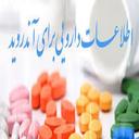 داروخانه شناسی همراه