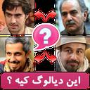 bazigar_dialog