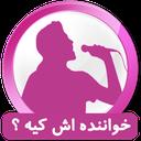 musicyad