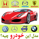 what_car