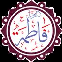 understanding of Hazrat Zahra