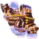 اولین ها در ایران