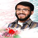 شهید علی خلیلی