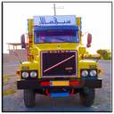 Deadly Cargo : N12