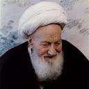 سیره علما-آیت الله العظمی اراکی(ره)