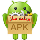App Maker Android phone