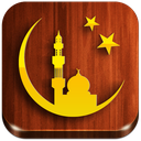 Ziyafat Ramazan