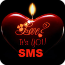 sms asheghane