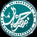 mehrjoyan(Islamic life style)