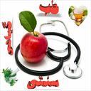 طب گیاهی،سنتی
