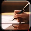 نامه رسمی و اداری