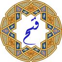 سوره فتح با ترتیل و ترجمه صوتی