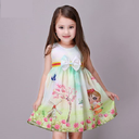 Baby clothes sewing-limited