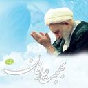 1000 دستورالعمل ازآیت الله بهجت(ره)