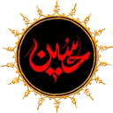 Nafas Al-Mahmoom