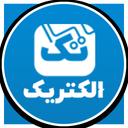 کنترل پیامکی تک الکتریک