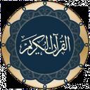 Quranic Treasures