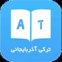 آرتان|اسم های ترکی آذربایجانی