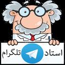 رفع ریپورت تضمینی - استادتلگرام