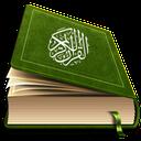 ترتیل جزء به جزء قرآن کریم