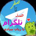 ir.telegram.sfr