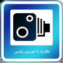 KhalafiNameh