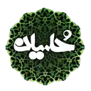 ziarat ashura