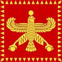 باستان
