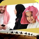 آموزش عبارات رایج در زبان عربی