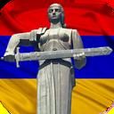 آموزش حروف و لغات زبان ارمنی