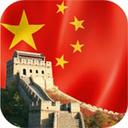 آموزش لغات و عبارات زبان چینی