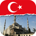 آموزش آسان زبان ترکی
