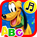 Musical english for kids 2