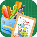 the second grade Farsi book