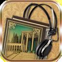 کتاب صوتی گلستان سعدی