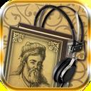 Hafez audio book