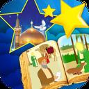 Eighth Star - Stories of Imam Reza