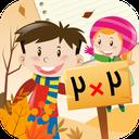 Learn multiplication tables
